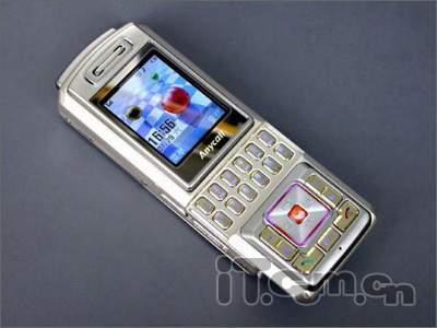 送价值800元礼品三星M339手机低价劲卖