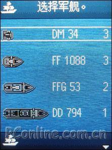 末日余晖西门子低端尖兵C75详细评测(11)
