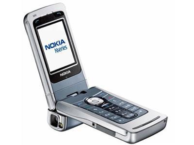 诺基亚旗舰机王N90上市售价7900元(图)