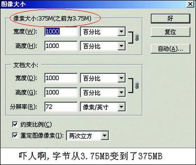 新手进阶透彻认识64位操作系统(10)