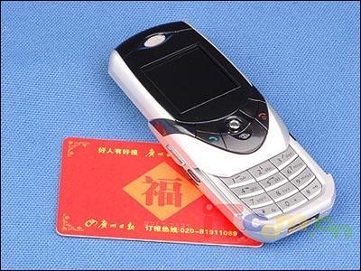 重掀滑盖热潮西门子SL65手机再战江湖