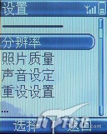 再续待机王神话飞利浦9@9i手机详尽评测(10)