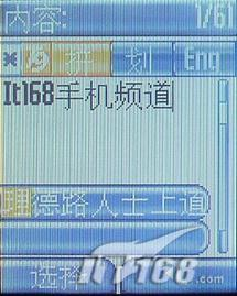 再续待机王神话飞利浦9@9i手机详尽评测(8)