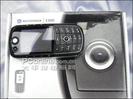 扩展性良好MOTO直板3G手机E1000欲破两千