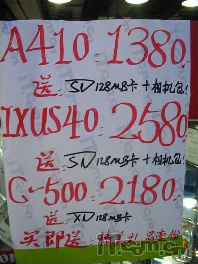 价廉物美超值DC佳能A410问鼎低端市场