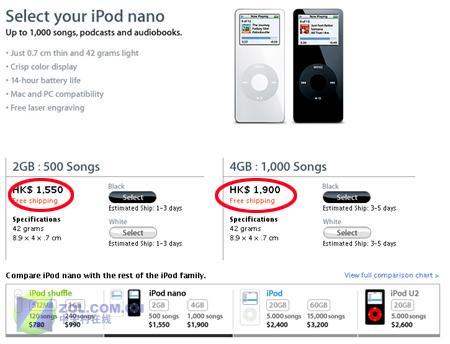 15日MP3苹果nano低价来袭艾利和T10上市