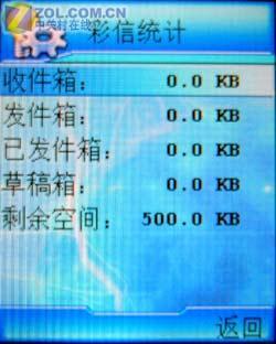 国产400万像素自动对焦联想V920评测(6)