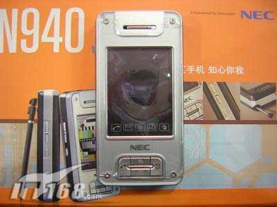 引领时尚NEC电视手机N940现已跌破3000