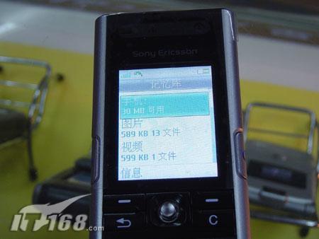 3G新贵索爱V600i水版新机低价上市(图)