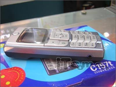 摩托罗拉低价手机玩花样C157加料不加价