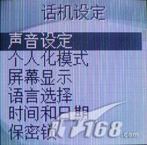 低端首选索尼爱立信J210手机详尽评测(8)