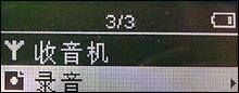 闪存mp3再添新品飞利浦运动随身听评测(3)