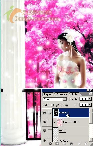 Photoshop为婚纱照片做润色效果处理(5)