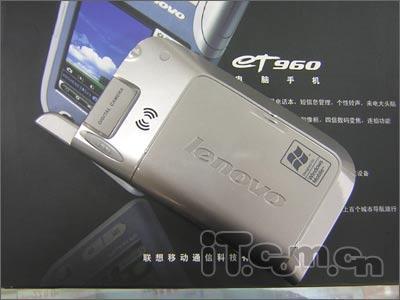 全新到货联想ET960手机终掀神秘面纱