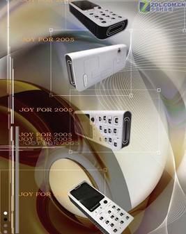 联想i717只卖1600最具性价比国产手机