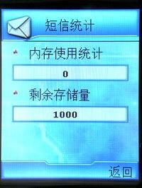 值得期待联想400万像素V920娱乐功能评测(4)