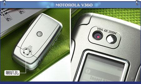 百变彩装MOTO音乐手机V360简单试用