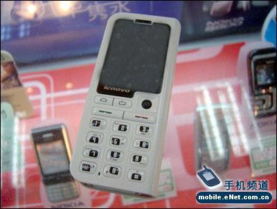 200万像素音乐手机联想i717仅售1599