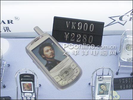 娆美之诱惑VK百万像滑盖机VK900新低价