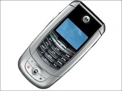 超强智能手写手机摩托罗拉A780降至3550元