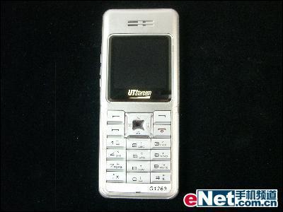 国产超轻薄直板时尚机UTG1260上市