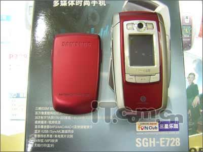 限量20部三星E728红色版手机还送蓝牙