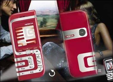 绝色MM手机诺基亚直板7260粉红版到货