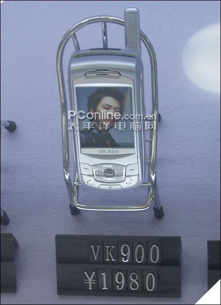 可遥控电视韩系百万像素VK900不到两千元