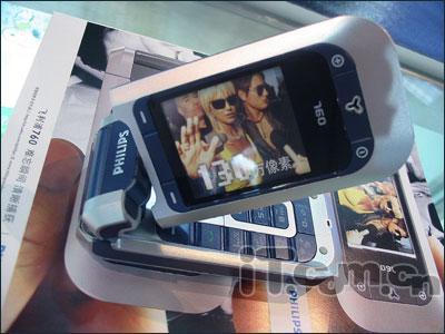飞利浦760百万像素拍照手机跌破2000