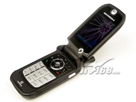 摩托罗拉三防3G手机V1050再跌仅售2100元