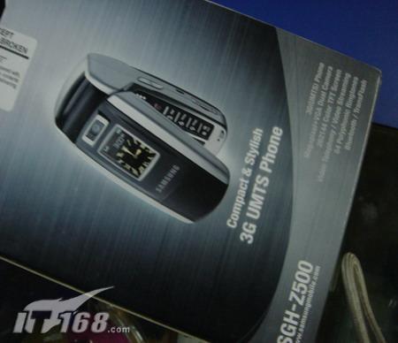最低价3G手机三星Z500水货低价到