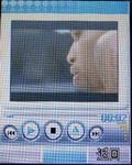 手写娱乐新篇NECN6203手机评测(4)
