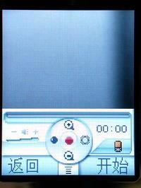 新一代指书MP3手机摩托罗拉滑盖A732评测(5)