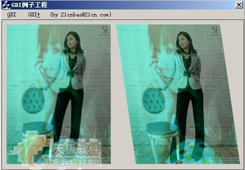 WindowsGDI和GDI+编程实例全剖析(6)