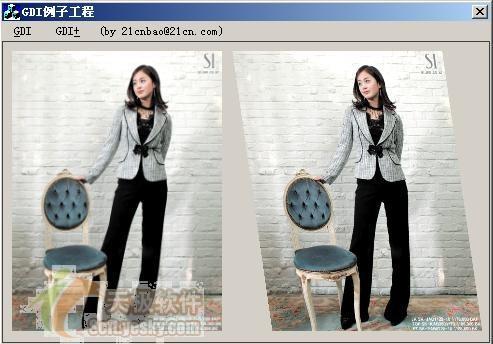 WindowsGDI和GDI+编程实例全剖析(5)