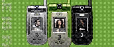 独一无二LG豹纹虎皮限量版时尚手机曝光