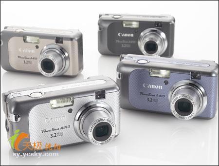 晕头转向2005年度最搞怪数码相机纵览