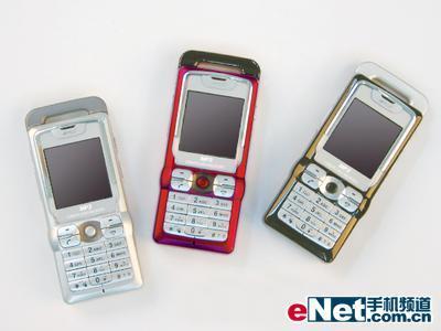 手机音乐盒夏新M350跳水价价仅999元