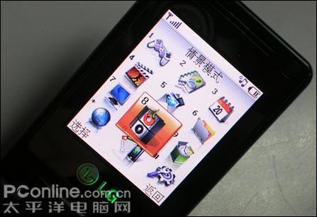 V3何去何从LG超薄旋影手机G912上市(2)