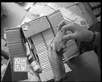 垃圾电池为手机埋雷放电时间最短0.33分钟