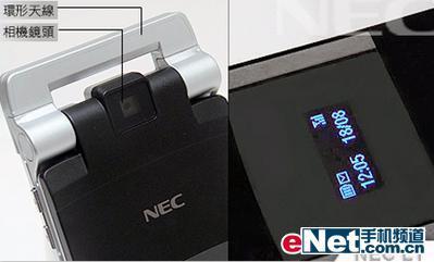 卡片经典手机NEC全球最薄NQ闯市仅3400