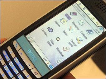 挑战还是试水诺基亚UIQ手机6708上市在即