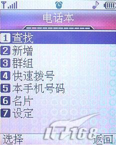 超薄娱乐之选LG力作G912手机详细评测(15)