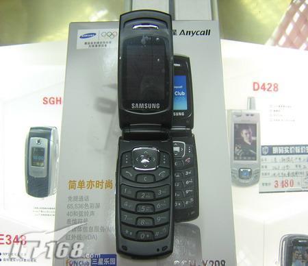 难得低端翻盖三星直板手机X208到货