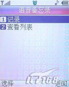 超薄娱乐之选LG力作G912手机详细评测(11)