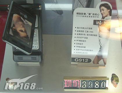 谁与争锋LG顶级产品G912全面开卖