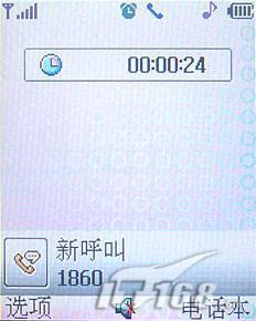 超薄娱乐之选LG力作G912手机详细评测(17)