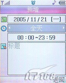 超薄娱乐之选LG力作G912手机详细评测(16)