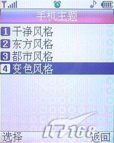 超薄娱乐之选LG力作G912手机详细评测(8)