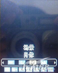 超薄娱乐之选LG力作G912手机详细评测(9)